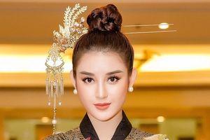 Á hậu Huyền My lọt top hoa hậu của các hoa hậu 2017