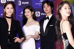 Thảm đỏ Baeksang 2018: Suzy tỏa sáng cùng Park Bo Gum cho đến khi Seolhyun và Nana xuất hiện