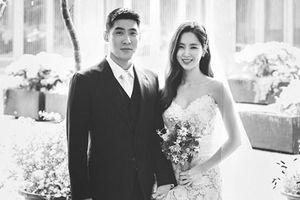 'Bầu bì' 3 tháng, diễn viên Han Chae Ah vẫn xinh lung linh trong đám cưới 'cổ tích'