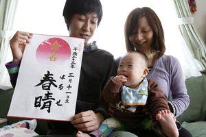 Số lượng trẻ em Nhật Bản giảm liên tiếp trong 37 năm
