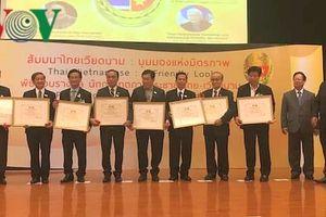 Quan hệ Thái Lan- Việt Nam: Nhìn từ góc độ giao lưu nhân dân