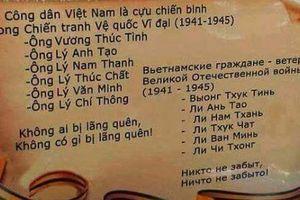 Những chiến sĩ Hồng quân Việt Nam trong Chiến tranh Vệ quốc Vĩ đại