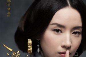 Sau scandal ngoại tình, Đổng Khiết bị 'dìm' không thương tiếc trong phim cổ trang mới