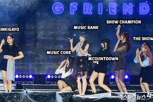 Bị chê 'một màu', GFriend vẫn lập kỷ lục này ở Kpop 2018 mà không phải nhóm nào khác