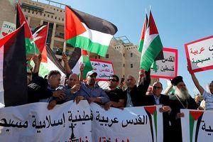 Palestine triệu hồi đại sứ tại 4 nước tham dự lễ mở cửa ĐSQ Mỹ tại Jerusalem