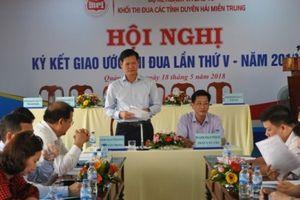 Sở Kế hoạch và Đầu tư 7 tỉnh miền Trung ký giao ước thi đua