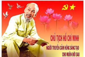 Chủ tịch Hồ Chí Minh và vấn đề chấn chỉnh đội ngũ cán bộ