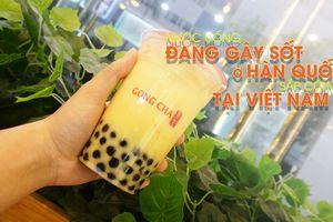 Trà sữa đang gây sốt ở Hàn Quốc sắp có mặt tại Việt Nam