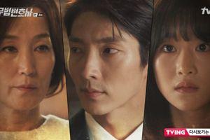 Kế hoạch trả thù cho mẹ của 'Luật sư vô pháp' Lee Jun Ki liệu sẽ thành công?