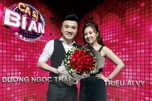Dương Ngọc Thái lần đầu tiên xuất hiện cùng vợ trên sóng truyền hình