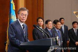 Hội đồng An ninh Quốc gia Hàn Quốc chuẩn bị cho hội nghị thượng đỉnh Mỹ - Triều Tiên