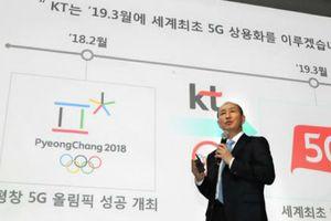 Tháng 3/2019, nhà mạng KT của Hàn Quốc sẽ là mạng đầu tiên ra dịch vụ 5G