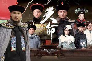 Sau 'Cộng Sự', Trần Triển Bằng quay lại đường đua ngôi vị Thị Đế với bộ phim 'Thiên Mệnh'
