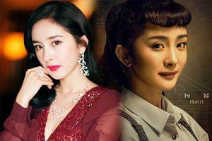 Dương Mịch liên tục nhận phim mới để 'tẩy trắng' sau loạt scandal quỵt tiền từ thiện?