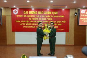 Bộ trưởng Bộ Quốc phòng thăm và làm việc với BV Trung ương Quân đội 108