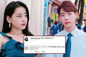 'Bạn trai tin đồn' Jin Ju Hyung bị anti-fan bình luận tục tĩu, Chi Pu lập tức đáp trả 'dằn mặt'