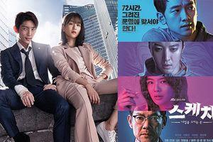 Rating phim Hàn Quốc cuối tuần: phim 'Luật sư' của Lee Joon Ki giảm trong khi 'Goodbye to Goodbye' tăng cao bất ngờ