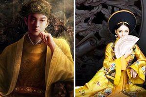 Vua Trần Thái Tông và nỗi oan tình 'chơi hoa rồi lại bẻ cành bán rao'