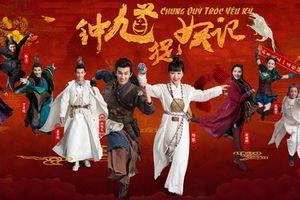 Mở màn phim ảnh Trung Quốc mùa hè 2018, 'Chung quỳ tróc yêu ký' liệu có đáng xem?