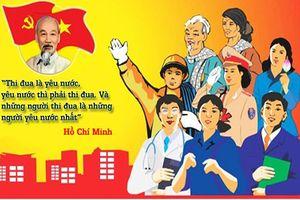 Nhiều hoạt động kỷ niệm 70 năm Ngày Chủ tịch Hồ Chí Minh ra 'Lời kêu gọi thi đua ái quốc'