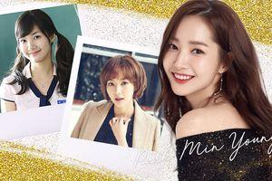 'Thư ký Kim' Park Min Young và hành trình 'vịt hóa thiên nga', xứng tầm đại mỹ nhân 'dao kéo' bậc nhất showbiz Hàn