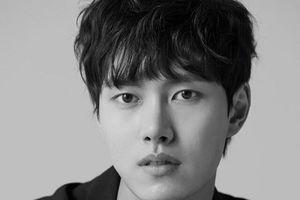 Lee Min Ho 'bé' quyết định đổi nghệ danh