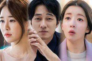 Yoo In Na từ chối 'yêu' So Ji Sub, nữ diễn viên kém nổi Jung In Sun xác nhận thế vai