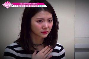 Câu chuyện đầy nước mắt của center Hàn trong Produce 48, dành 5 năm để chờ câu 'After School comeback' từ công ty
