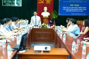 Gia Lai tôn vinh sản phẩm công nghiệp nông thôn tiêu biểu năm 2018