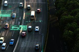 HPE tài trợ 4 tỉ USD cho công nghệ điện toán ranh giới