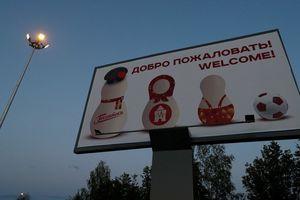 Đọc nhầm tên thành phố ở Nga, nhiều cổ động viên World Cup đi lạc cả ngàn km