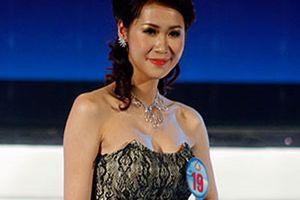 Nhan sắc Dương Thùy Linh thời đi thi Hoa hậu Hoàn vũ VN 2008