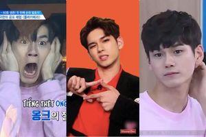 Ong Seong Woo - nam thần thứ 2 của Wanna One sở hữu 50 sắc thái 'đốn tim' fan