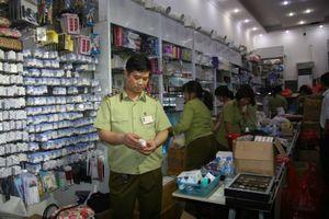 Ngăn chặn buôn lậu, kinh doanh hàng giả: Tăng cường phối hợp, xử lý nghiêm