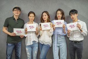 Song Ji Hyo - Park Shi Hoo giản dị, Eun Jung - Lee Kikwang đẹp rạng ngời đọc kịch bản 'Lovely Horribly'