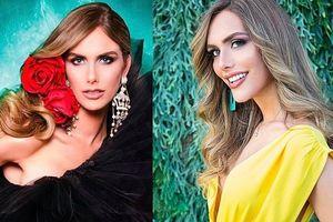 Người chuyển giới đầu tiên đăng quang Hoa hậu Hoàn vũ Tây Ban Nha