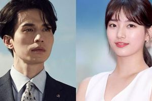 Suzy và Lee Dong Wook chia tay sau 4 tháng hẹn hò