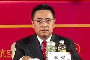 Cái chết bí ẩn của người đứng đầu một trong 'Trung Quốc Tứ đại thiên vương' gây chấn động dư luận