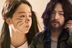 Shin Hye Sun - 'tình địch' của Nhã Phương hóa thân thành cô gái 17 tuổi trong '30 But 17'