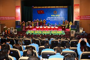 Quảng Ngãi: Đại hội Công đoàn tỉnh lần thứ XIII, nhiệm kỳ 2018-2023
