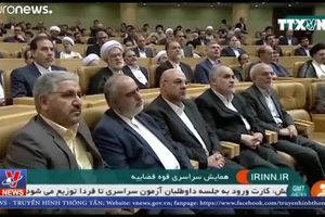 Mỹ hối thúc các đồng minh cắt đứt nguồn thu của Iran