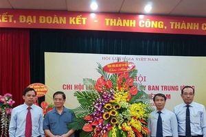 Ra mắt Ban chấp hành Chi hội Luật gia Ủy ban Trung ương MTTQ Việt Nam