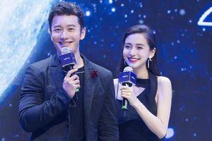Huỳnh Hiểu Minh thừa nhận nghỉ đóng phim một năm vì gia đình