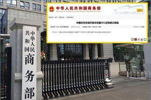 Trung Quốc chính thức kiện Mỹ ra Tổ chức thương mại thế giới