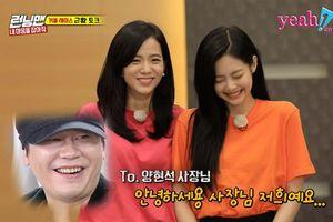 Từ khóa 'BLACKPINK' được cả dân mạng Hàn Quốc tìm kiếm sau khi xuất hiện tại 'Running Man'