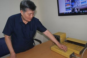 Trông cực thô sơ nhưng đây chính là máy phân tích ADN xác định quan hệ huyết thống đầu tiên ở Việt Nam