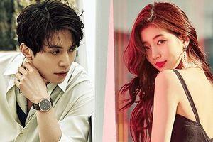 'Thần chết' Lee Dong Wook ra mắt trang web cá nhân hậu chia tay Suzy