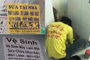 Thợ sửa điện lạnh 'giở chiêu', người dân mất tiền vô cớ