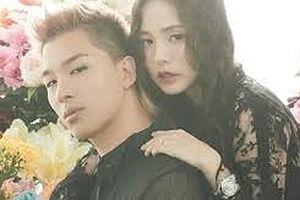 Ở trong quân ngũ, Taeyang vẫn được gặp bà xã Min Hyo Rin hàng tuần