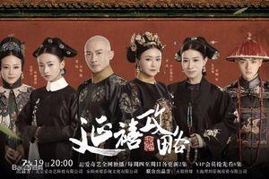 Lý do khiến 'mọt' phim Hoa ngữ không thể bỏ qua 'Diên Hi công lược'